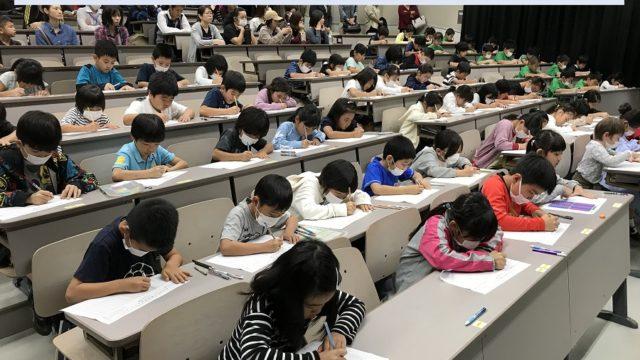 全沖縄暗算競技大会